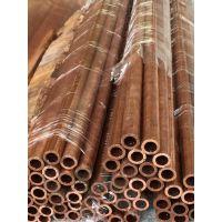 销售日本C1221耐腐冷凝管用紫铜管 气体运输管用紫铜管