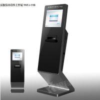 厂家直销银行金融设备银科YKFJ-12反假货币宣传工作站