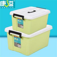 康溢(图)、收纳塑料整理箱、崇左塑料整理箱