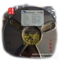 集成电路IC QX2304 升压IC 鼠标专用芯片,能完全替代QX2303
