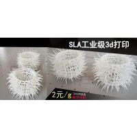 全行业2元/克3D打印服务|SLA工业级手板制作|3d打印模型-光神王市场