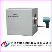 依据GB/T219的灰熔点测定仪|煤灰熔融性的测定方法HR-6型|天地首和无烟煤灰熔融性的测定
