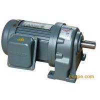 减速机 齿轮减速机 体积小 效率高 GH28-750-5S 免保养减速机