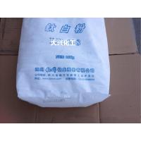 供应四川龙蟒 R-108 钛佰粉 国产金红石