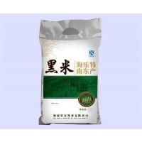 合肥茶叶真空包装袋(图)、合肥大米真空包装袋、锦程塑料包装