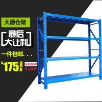 深圳货架仓储轻型中型家用置物架服装货架一件代发全省包邮