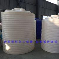 武汉甲醇柴油储罐 甲醇燃料油储油罐 生物醇油储存容器