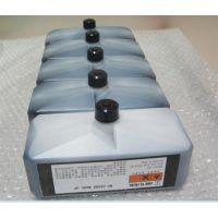 精誉机电(图)|多米诺专用稀释液|专用稀释液
