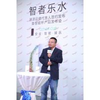 上海发布会活动策划公司