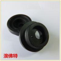 深圳澳佛特厂家加工耐高温抗酸碱橡胶密封件