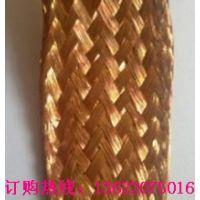 鲁西铜业供应T2紫铜编织带,接地编织带可定制规格