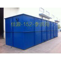 晋中蜂产品加工污水处理设备50T/D设备图片