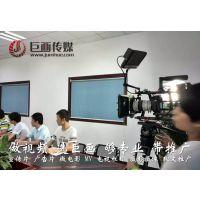 深圳宣传片拍摄,深圳笋岗东湖宣传片拍摄制作公司