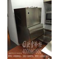 供应成都市青羊区苏咔咖啡店100平方需要多大的制冰机冷柜