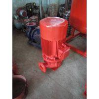 上海江洋 边立式 多级消防泵 XBD15.7/30/100*3 专注水泵12年