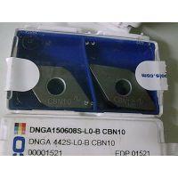 代理山高数控刀片VNMG160404-FF2 TP1500低价批发车刀片