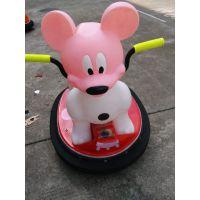 2岁以上小孩玩电动碰碰车造型广场碰碰车电瓶车