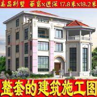 朱雀门乌鲁木齐上海上投英式自建别墅设计图纸