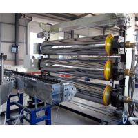 HDPE片材生产线哪里有|彤鑫晟塑机(图)|彤鑫晟HDPE片材生产线