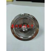 欧司朗 41930SP 24V 20W 8° GY4 仪器灯杯