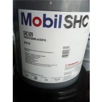 美孚shc150合成齿轮油、合成齿轮油、美孚润滑油