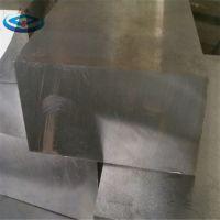 进口2344模具钢材2344模具钢价格模具钢批发