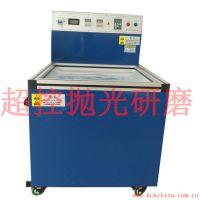 超控KCKCM-550磁力抛光机 磁力研磨机 去毛刺机 容量7KG