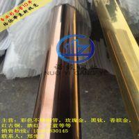 304彩色钛金不锈钢圆管38*1.5【厂家定做】