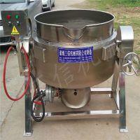 燃气加热食品加工夹层锅 各种罐头熬制加工设备