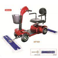 电动驾驶尘推车 清扫车 卫生清洁机 除尘机 超宝HY101