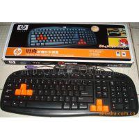 惠普HP8169游戏键盘 HP 游戏键盘 电脑键盘 鼠键系列 批发