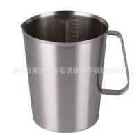 304不锈钢量杯带刻度餐厅服务杯烘焙工具奶茶店牛奶杯 烘焙用具