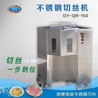 不锈钢大型商用自动切肉机多功能切肉片肉丝肉丁机