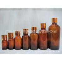 【现货供应】全自动机制容装美白抗衰老淡斑精华液5-100ml精油瓶