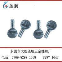 手持式螺丝,紧固件,自动螺丝,标准件,铁塔螺丝,挂件螺丝