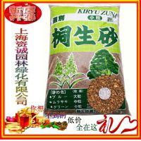 日本进口高级硬质土 桐生砂3-6MM 约11公斤 多肉土