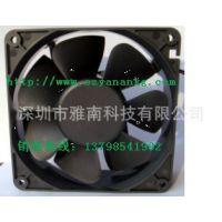 低价供应直流风扇高档电源逆变器风扇,服务器风扇12038风扇