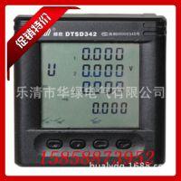 批发供应 威胜集团 DSSD332/DTSD342-7N三相电子式多功能电能表