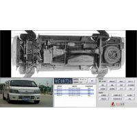 供应广东安盾AD-UVS-3移动式车辆底盘扫描仪、手持车辆检查仪