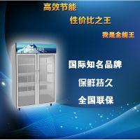 金松(卡姆尼)双大门带灯箱展示柜 陈列柜 冷藏展示柜 超市饭店用