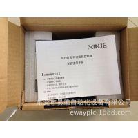 优惠特价!一级代理!原装正品!信捷PLC\控制器XC3-24R-E继电器输出