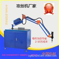 【厂家直销】M16小型台式电动攻丝机手动攻牙数控调节扭力攻丝机