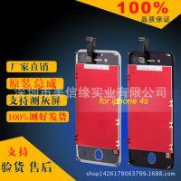 iphone4S屏幕总成 手机显示屏 爆屏维修 LCD总成 苹果手机显示器