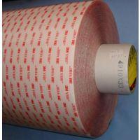 美国3MVHB正品4941 3M胶强力丙烯酸泡棉胶带 代替焊接 金属粘接