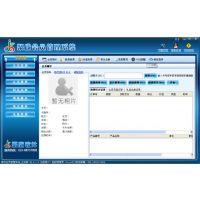 供应广西南宁柳州桂林百色北海各地会员系统管理软件