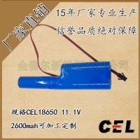 金赛尔 1865011.1V 2600mAh 强光手电医疗电子用18650锂电池组