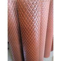 不锈钢钢板网 菱形网子 脚手架安全防护网