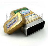 羊初乳钙片包装盒|儿童钙片金属盒|保健药品铁盒