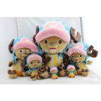 乔巴第二代乔巴毛绒公仔 两年后乔巴公仔 海贼王乔巴娃娃毛绒玩具