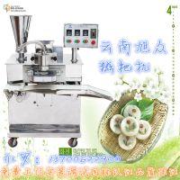 云南昆明供应糍粑机 做糍粑年糕的机器厂家 糍粑机多少钱一台 全国连锁企业